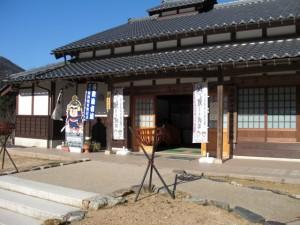 国吉城歴史資料館