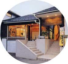 ビジネスホテル西郷