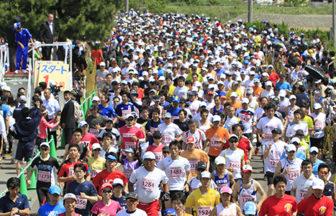 【中止】第32回美浜・五木ひろしふるさとマラソン開催中止について