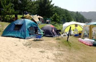 【GW休業】丹生白浜キャンプ場・オートキャンプ場のGW休業について